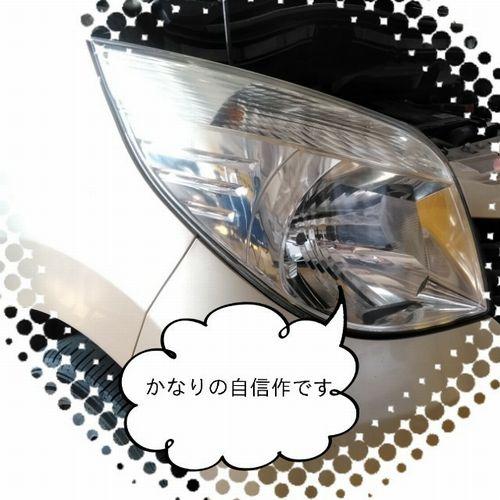 Photo_20-01-21-18-33-11.122