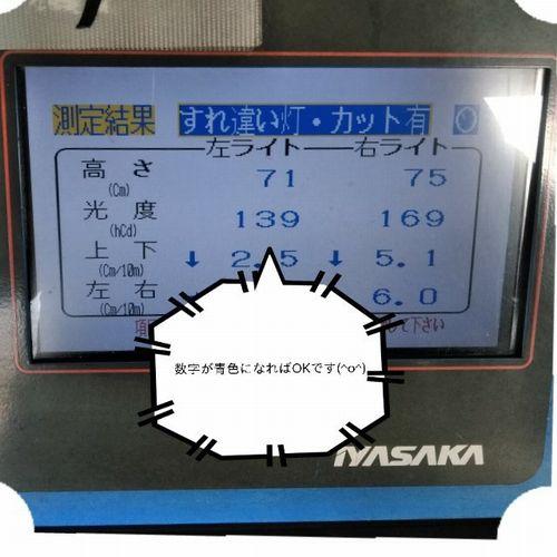 Photo_20-01-21-18-34-20.746