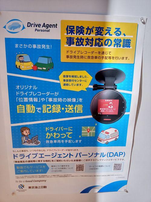 Photo_21-02-06-16-25-00.776