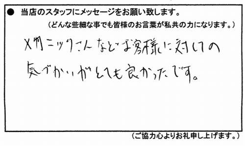 okazakishishaken1910061