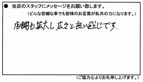 okazakishaken2004271