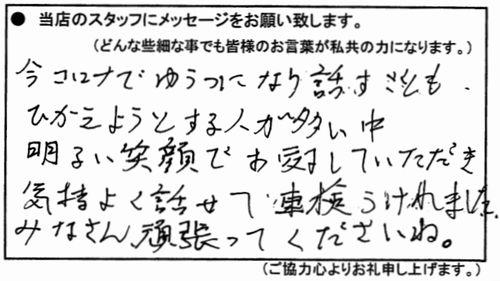 okazakishaken2004281